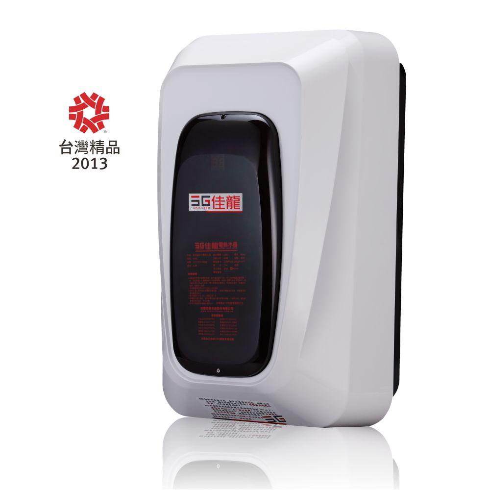 佳龍 中繼式極致整合電熱水器-SP35(台灣製)
