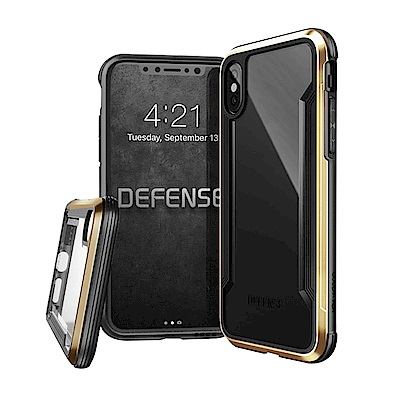 DEFENSE 刀鋒極盾II iPhone X 耐撞擊防摔手機殼(原色金)