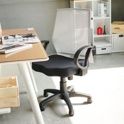 完美主義 透氣網背D扶手辦公椅/電腦椅/低背(8色)
