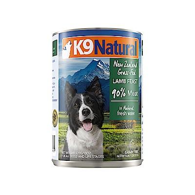 K9 90%生肉主食狗罐-無穀羊肉370g-12入