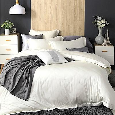 Cozy inn 大理石白 加大四件組 100%萊賽爾天絲兩用被套床包組