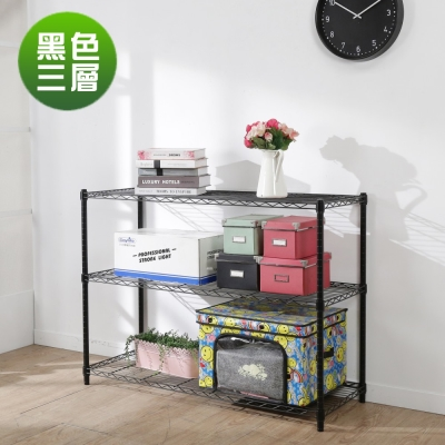 BuyJM黑烤漆耐重三層置物架120x45x90cm-DIY