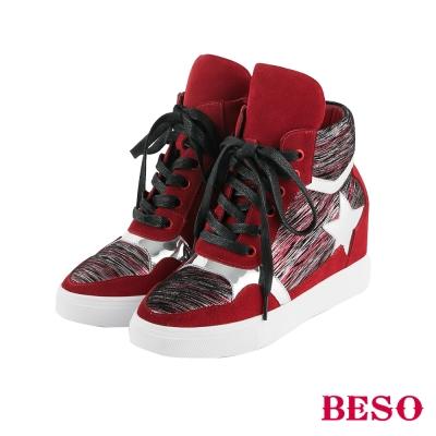 BESO街頭玩星 異材質拼接綁帶內增高休閒鞋~紅