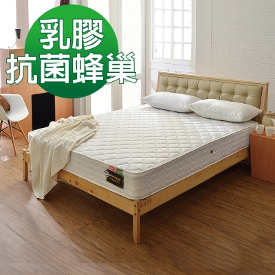 Ally愛麗 乳膠抗菌防潑水 蜂巢獨立筒床墊 單人3.5尺