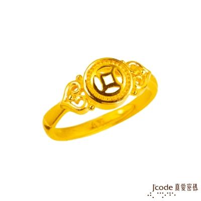 J'code真愛密碼 財如意黃金戒指-小