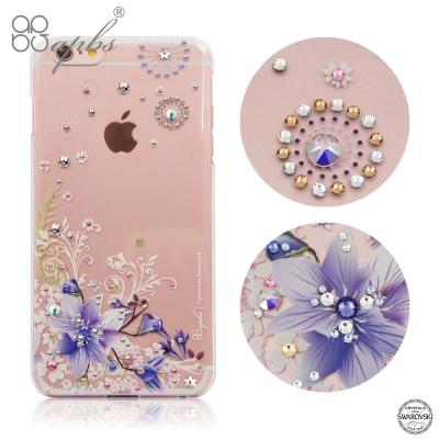 apbs-APPLE-iPhone6-iPhone6s-施華洛世奇彩鑽手機殼-秘密花園