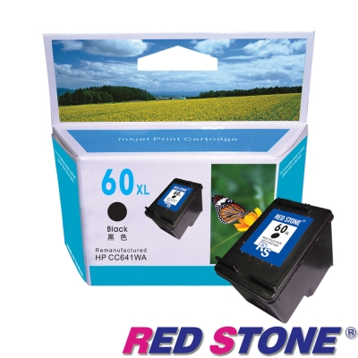 RED-STONE-for-HP-CC641WA黑