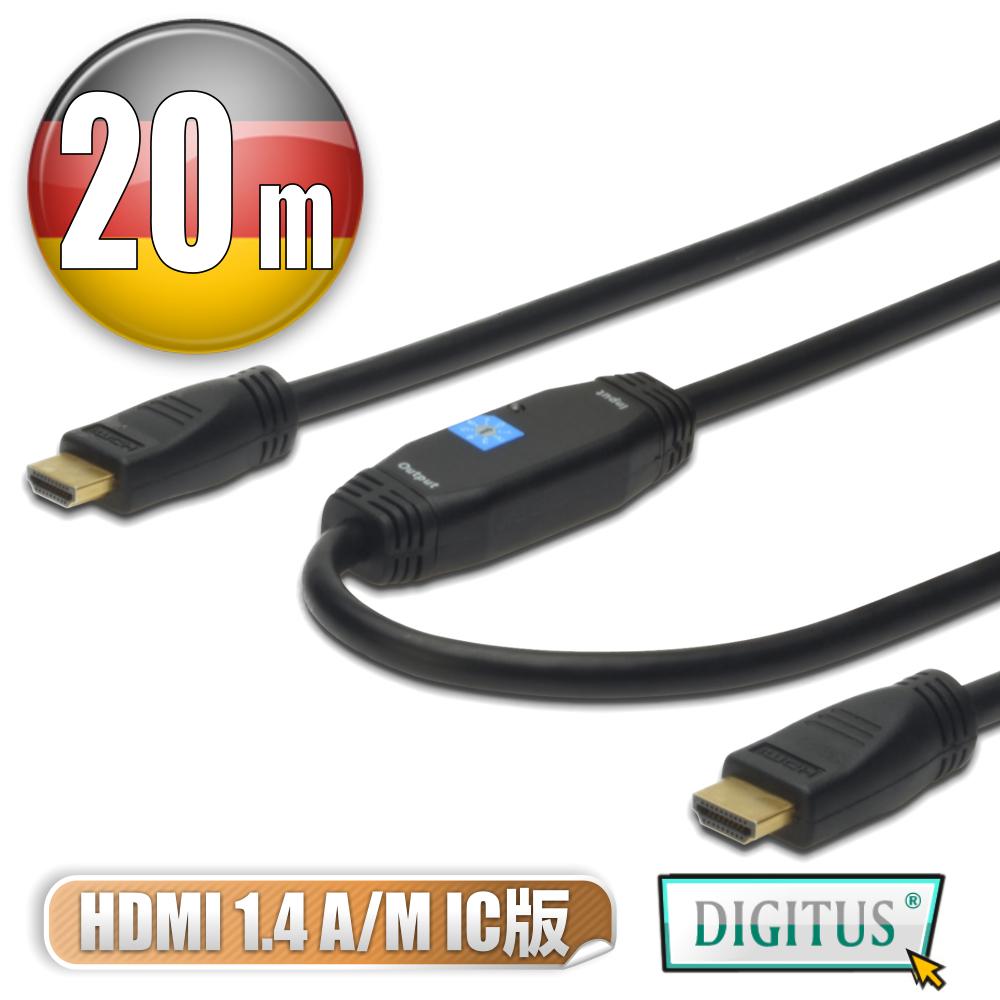 曜兆DIGITUS HDMI圓線20公尺typeA(高畫質晶片內藏版)