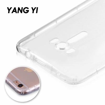 揚邑 ASUS Zenfone 3 Ultra 6.8吋 氣囊式防撞耐磨不黏機清...