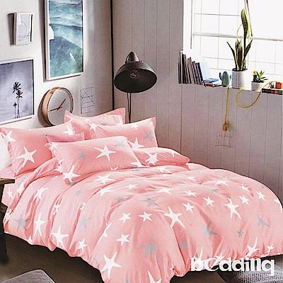 BEDDING-柔絲絨6尺雙人加大薄床包三件組-星語