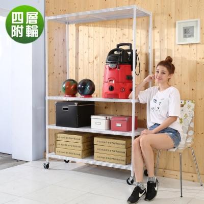 BuyJM加強型白烤漆沖孔板附工業輪四層置物架120x45x190cm-DIY