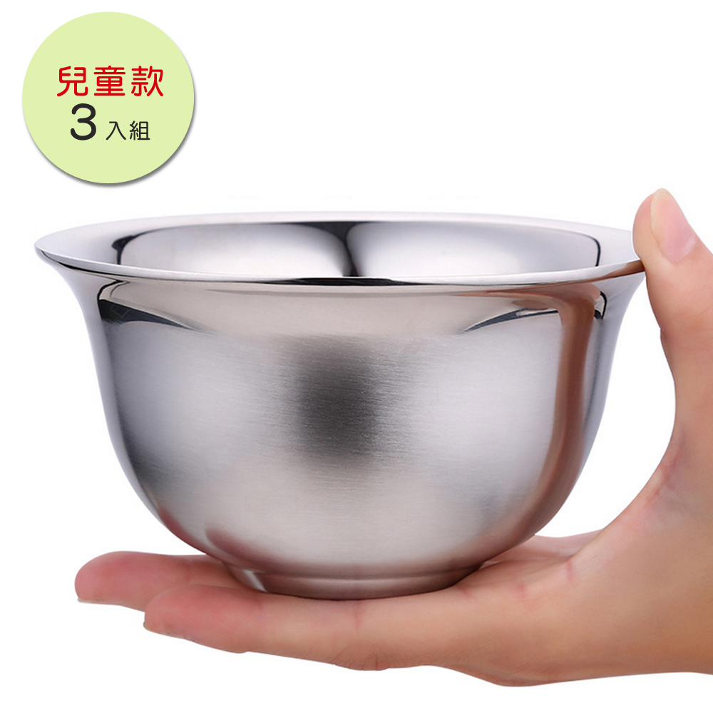 PUSH! 餐具不鏽鋼碗雙層加厚防燙防摔不鏽鋼碗飯碗兒童碗兒童款3pcs E67