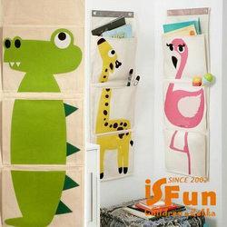 iSFun 站立動物 牆上門後掛袋 二款可選