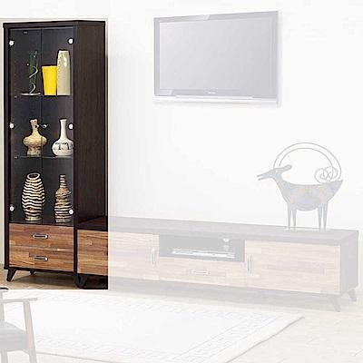 H&D 積層木2尺展示櫃 (寬60X深383X高182cm)
