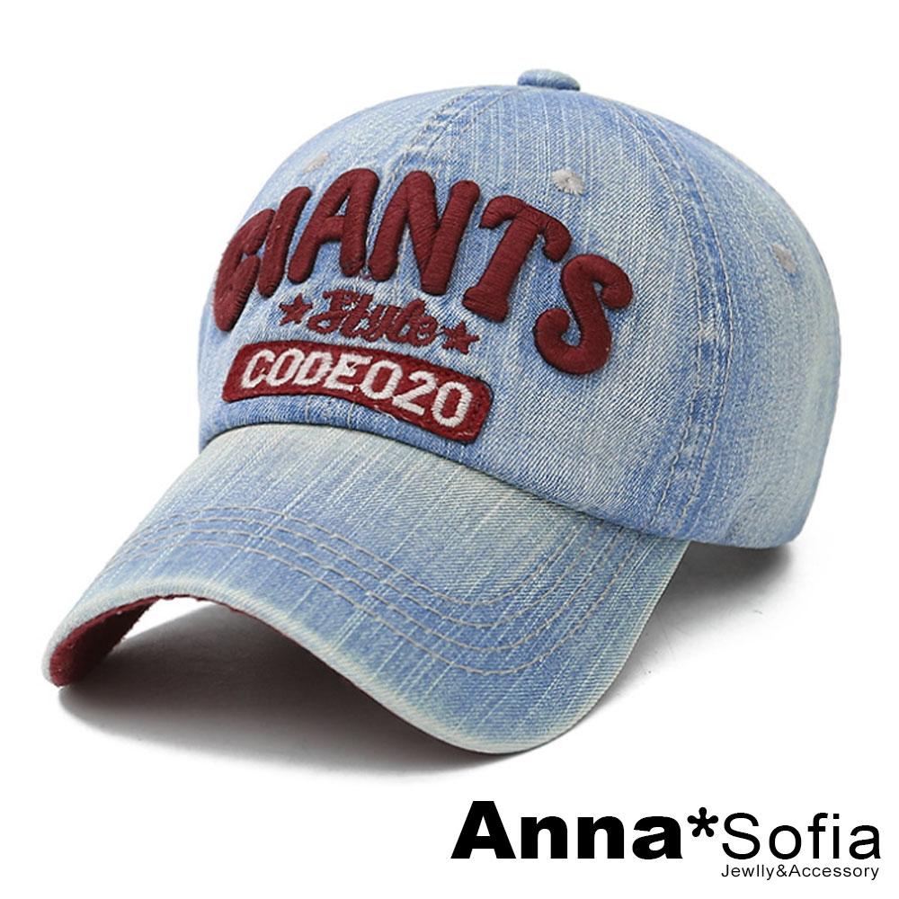 【出清3件5折】AnnaSofia 暈染做舊牛仔布質 運動棒球帽老帽(淺藍系)