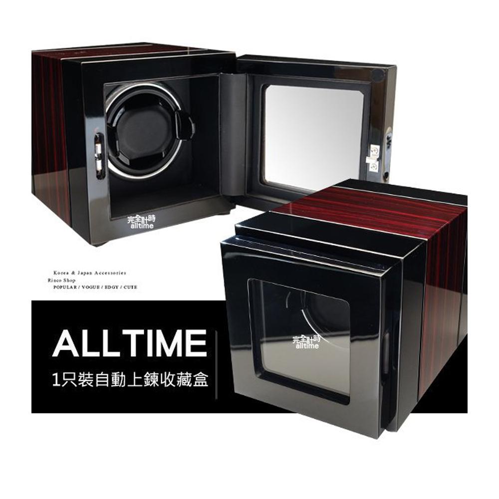 PARNIS BOX 自動機械錶上鍊盒-鋼琴烤漆木紋雙色款收藏納錶盒 (自動20)