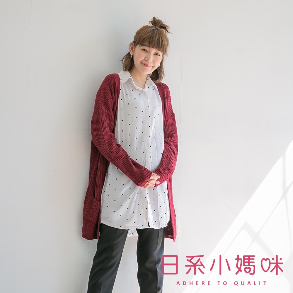 日系小媽咪孕婦裝-素色粗針織長版開襟外套 (共五色)