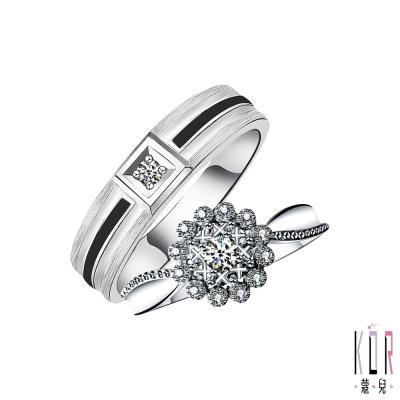K'OR蔻兒 專屬幸福鑽石/白鋼成對戒指