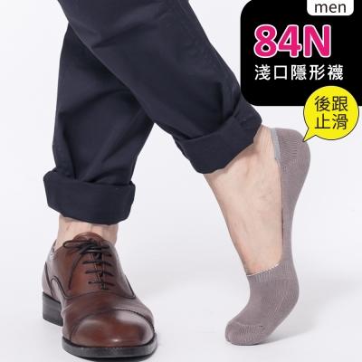 蒂巴蕾 84N粗針隱形襪套 男-素色