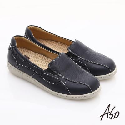 A.S.O 抗震雙核心 柔軟真皮素面沖孔休閒鞋 藍