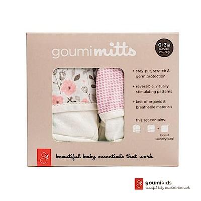 美國GOUMIKIDS有機棉手套2入禮盒(魔法花園&點點粉色)