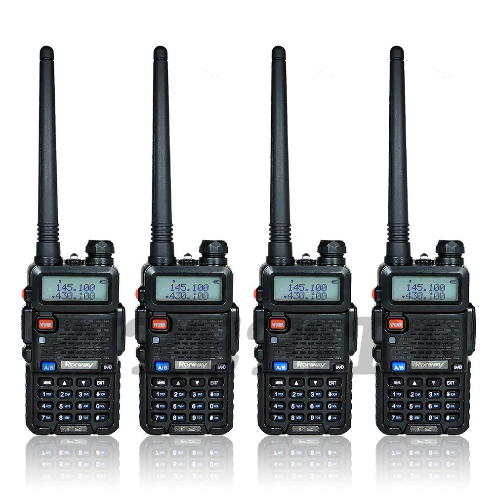 【隆威】Ronway F2 白幕版 VHF/UHF雙頻無線電對講機(4入組)