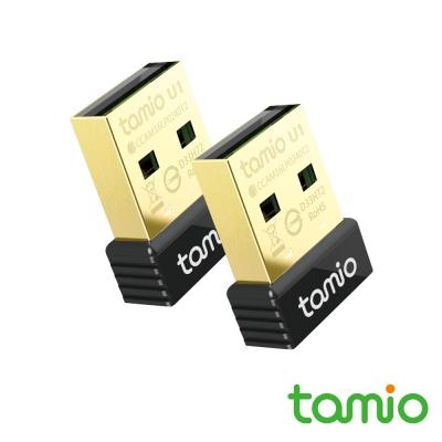 TAMIO U1-USB無線網卡【兩入組】