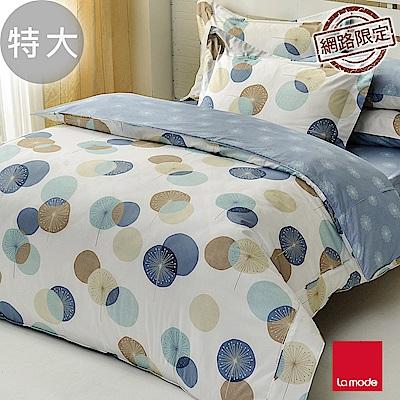 La Mode寢飾 花火星語精梳棉兩用被床包組(特大)