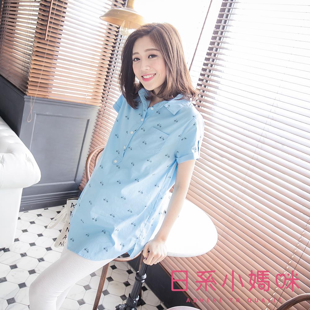 日系小媽咪孕婦裝-哺乳衣~滿版腳踏車圖案襯衫/上衣 (共二色)