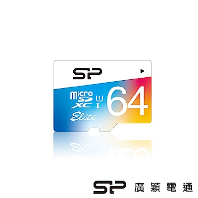 SP廣穎 microSDXC UHS-1 彩色手機記憶卡 64GB