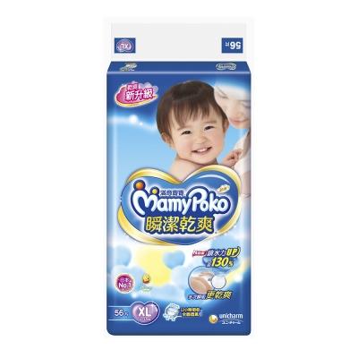 滿意寶寶 瞬潔乾爽紙尿褲(XL)(56/包)