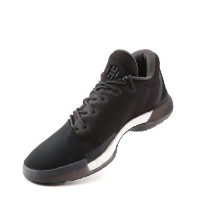 adidas-HARDEN-男-籃球鞋-B39500
