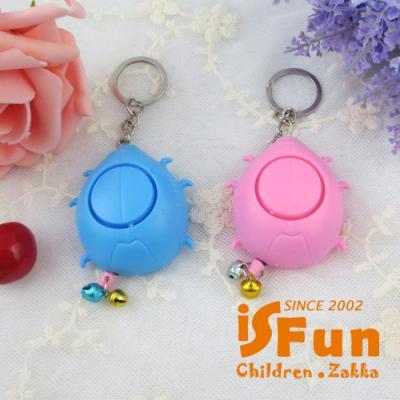 iSFun 鈴鐺甲蟲 亮光響鈴警報器