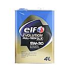 日本製 ELF 億而富 EVOLUTION LLX 5W30 全合成 柴油