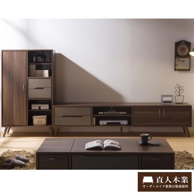 日本直人木業-Italy簡約212CM電視櫃(212x40x49cm)+79CM展示櫃