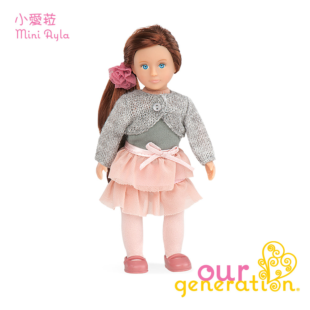 美國【our generation】小愛菈