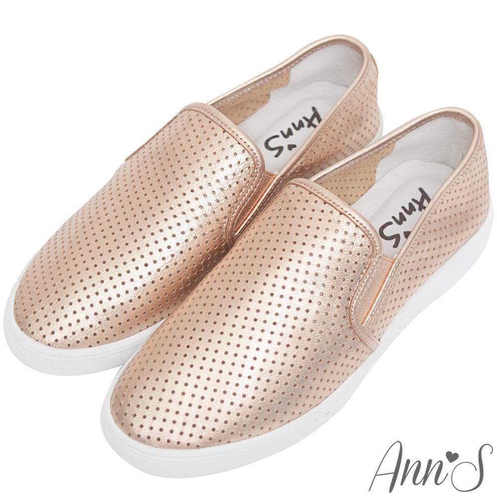 Ann'S超軟真牛皮洞洞懶人鞋-玫瑰金