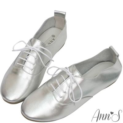 Ann'S全羊皮Q軟文青牛津英倫小白鞋-銀