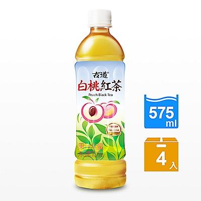 古道 白桃紅茶(575mlx4瓶)