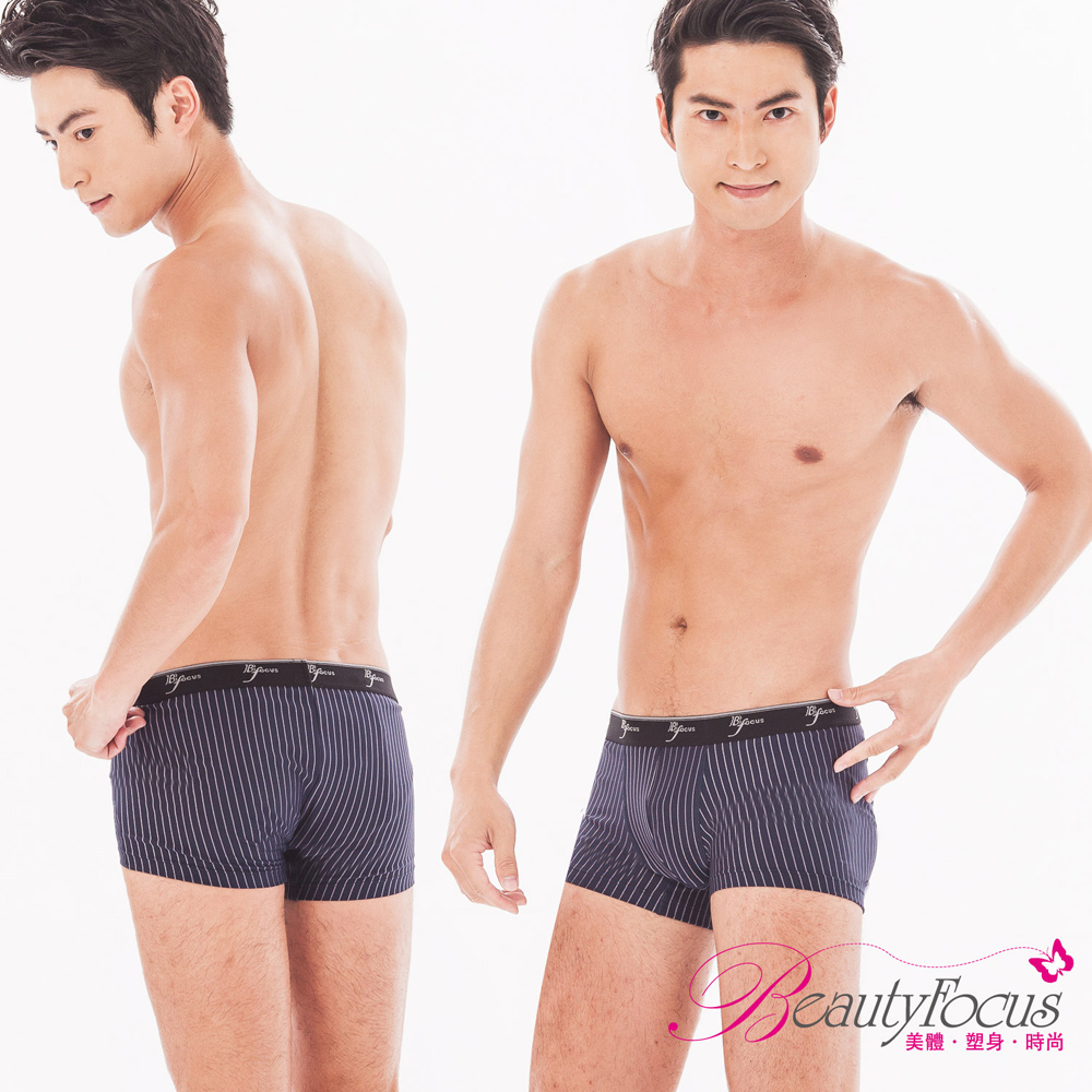 內褲 超輕涼透氣吸排平口褲(深藍)BeautyFocus