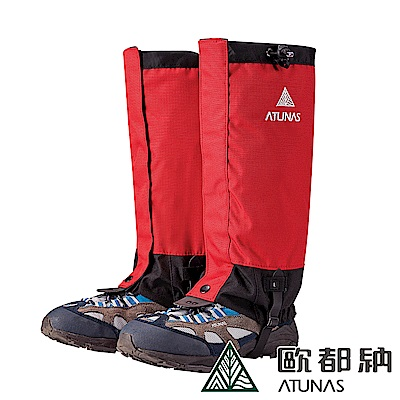 【ATUNAS 歐都納】防水綁腿(A-GA1702紅黑/登山/透氣/防風/耐磨/便利)