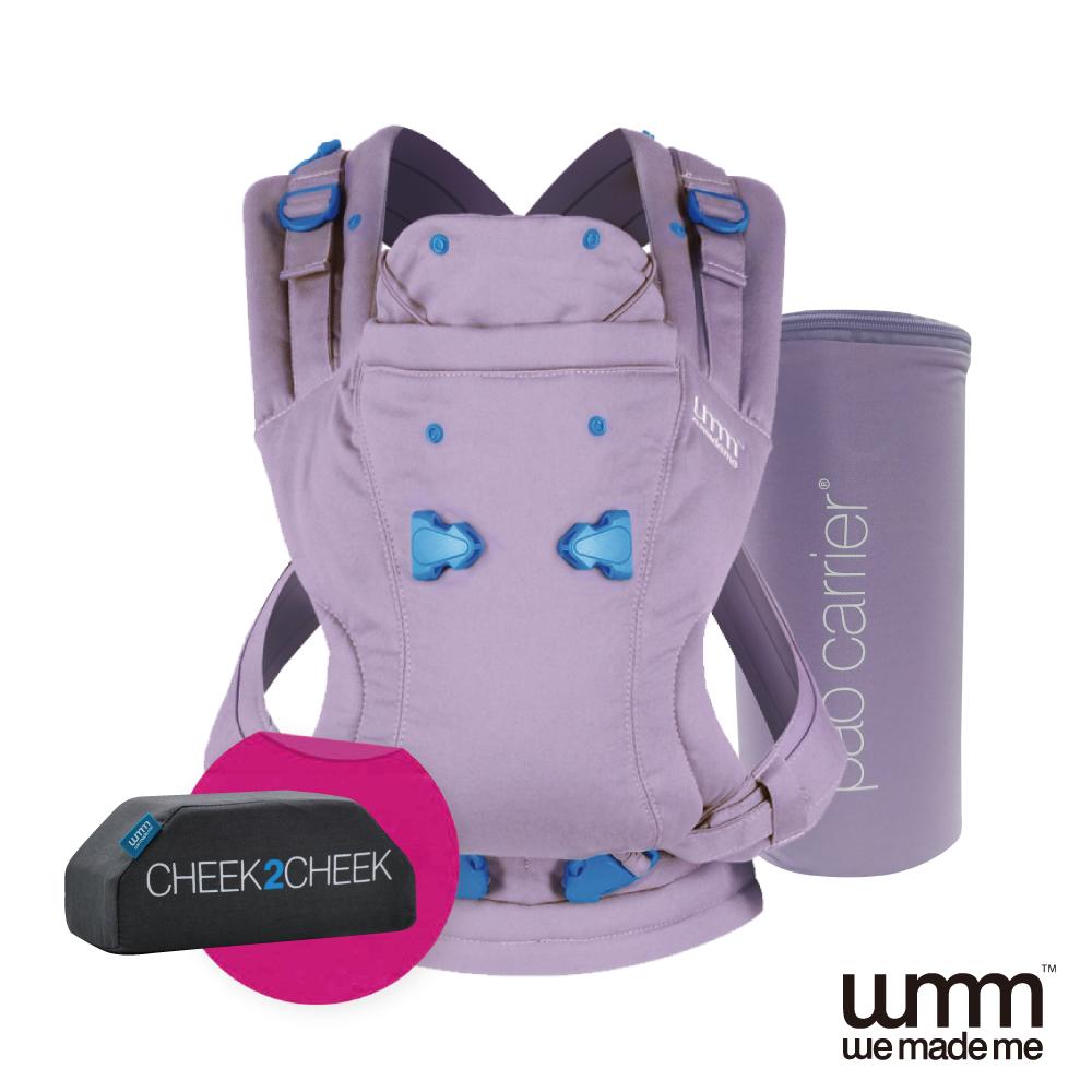 英國 WMM Pao 3P3 式寶寶揹帶+嬰兒坐墊 (薰衣草紫)