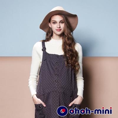ohoh-mini 孕婦裝 素色針織羅紋合身哺乳上衣-3色