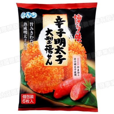 Bonchi 辛子明太子大型米果(120g)
