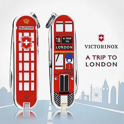 VICTORINOX 瑞士維氏限量迷你7用印花瑞士刀-倫敦之旅