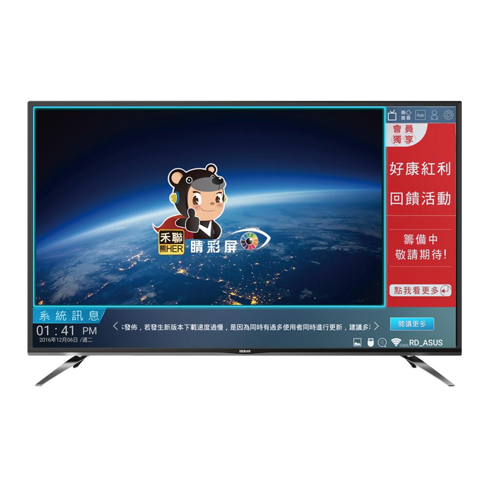HERAN禾聯 43吋 4K 智慧聯網 LED液晶顯示器+視訊盒 HD-43UDF28