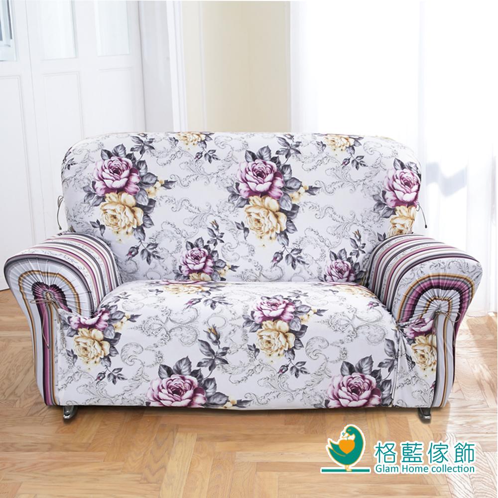 格藍傢飾 義大利皇家彈性沙發套1人座-紫