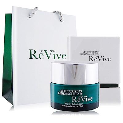 ReVive 光采再生活膚霜50ml