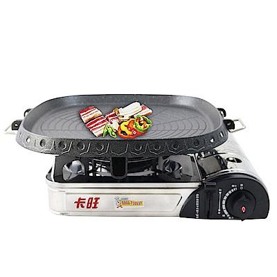 卡旺K1~1788S攜帶式卡式爐 韓國 火烤兩用烤盤NU~G