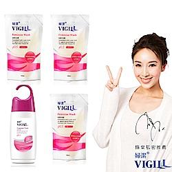 VIGILL 婦潔 私密守護特惠4入組(滋潤嫩白220ml/瓶+補充包/180mlx3)